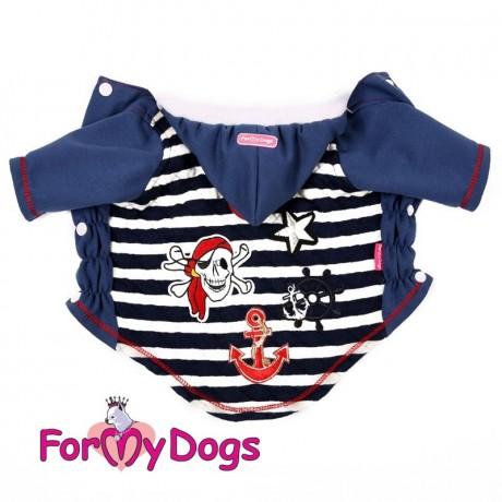 """Кофта для собак ForMyDogs """"Пират"""" (2 цвета: синий, красный)"""
