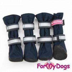 Сапоги для средних и крупных собак на флисе синий