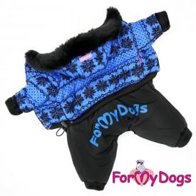 """Комбинезон """"Зимние узоры"""" синий для собак купить"""