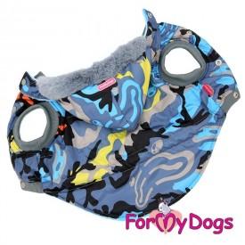 Куртка для собак ForMyDogs серая камуфляж (размер А1)