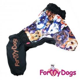 "Комбинезон ""Dogs"" (размер А0)"