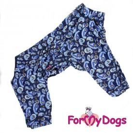Пыльник ForMyDogs синий