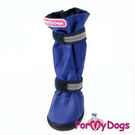 Сапоги для средних и крупных собак синий