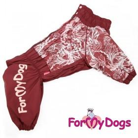 """Дождевик для собак ForMyDogs """"Бордо"""""""