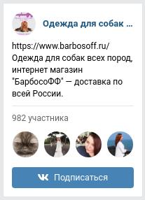 Barbosoff в Контакте